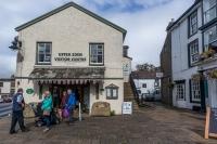 Upper Eden Visitors centre in Kirkby Stephens