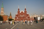 State Historical Museum Red Square Moscow Russia