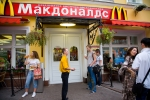 Fast food restaurant in Stary Arbat Moscow Russia Eastern Europe